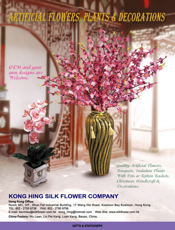 News kong hing silk flower our company advertisement in hong kong enterprise september 2007 march 2007 mightylinksfo